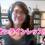 クラリネット奏者とオンラインレッスン