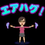 てつかゆみのお悩み相談室!